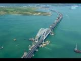 Торжественное открытие Крымского моста. Прямая трансляция