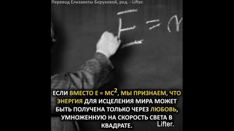 А Эйнштейн Письмо к дочери