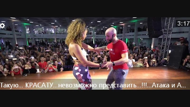 Танюша! 💗♫ Гриша Петров...Танцуют Таня Алемана и Хорхе Атака..