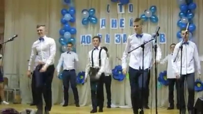 Танец мальчиков на последний звонок ( 240 X 426 ).mp4