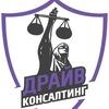 АвтоЮрист Сургут | Юрист | Юридические услуги