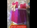 Коржын Платье от 5000