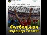 Денис Черышев о самом главном!