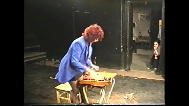Магнитогорский театр-студия Диалог. Капустники 1997, 1999 гг. часть 4