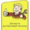 Мегавольт (Тэн64) Сервис-Магазин