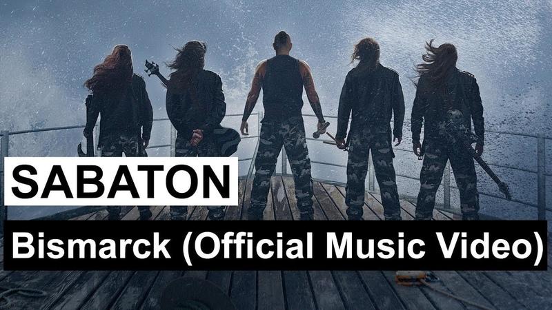 SABATON - Bismarck (Official Music Video)rusSub