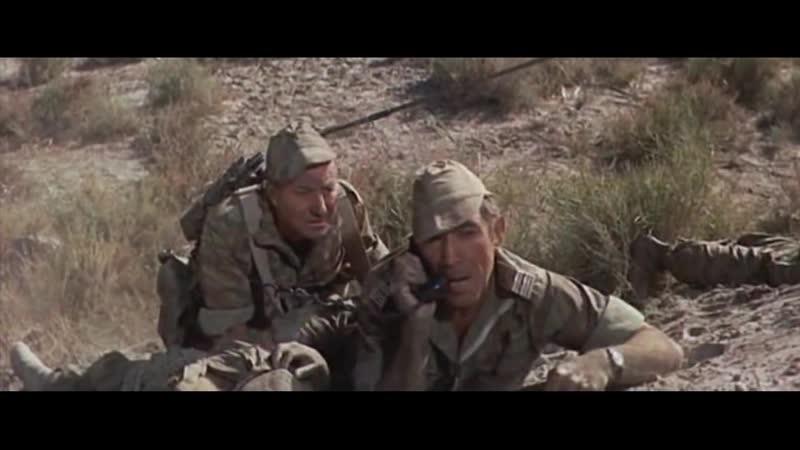 Пропавший отряд (1966) Нападение алжирских повстанцев на колонну Иностранного легиона
