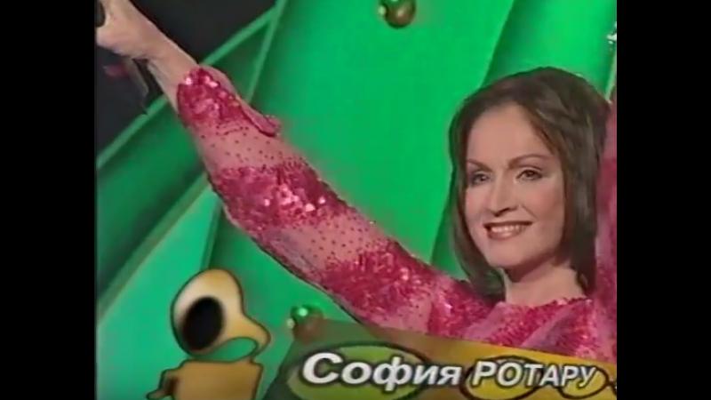 София Ротару Белый танец Золотой Граммофон 2003 г Санкт Петербург