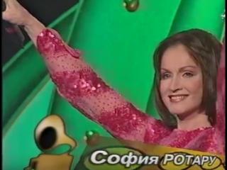 София Ротару - Белый танец, Золотой Граммофон-2003 г.Санкт-Петербург.