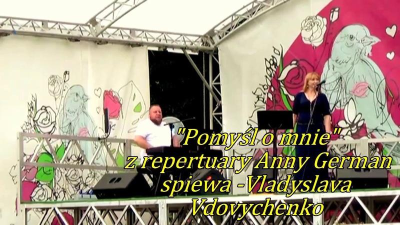 Pomyśl o mnie z repertuara Anny German spiewa Vladyslava Vdovychenko