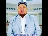 Бауыржан Әлиұлы устаз
