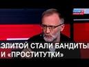 Чубайс лжёт, били не по коммунизму. В 90-е годы из России сделали бизнес-проект