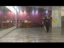 Резюме 17 09 2018 Смена направления 3 агуха Михаил Чудин Эльвира Кашкарова урок аргентинское танго