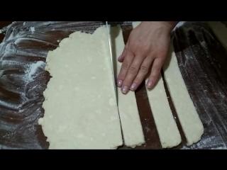 СЫРНЫЕ Слоеные Палочки Cheese Puff Pastry