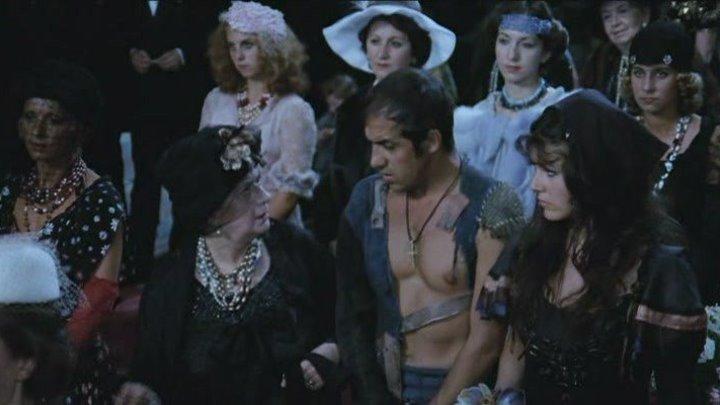 Юппи Ду / Поторопись, пока не вернулась жена (1975 HD) Адриано Челентано / Комедия ツ