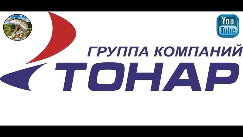 Передвижная выставка от кампании Тонар