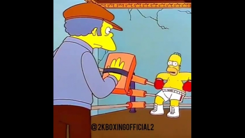 Гомер Симпсон на лапах