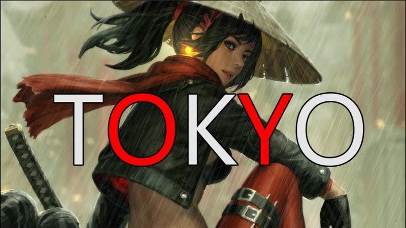 TOKYO 🏮 Japanese Type Beat ☯ Lofi HipHop Mix 🎵 Relax Study