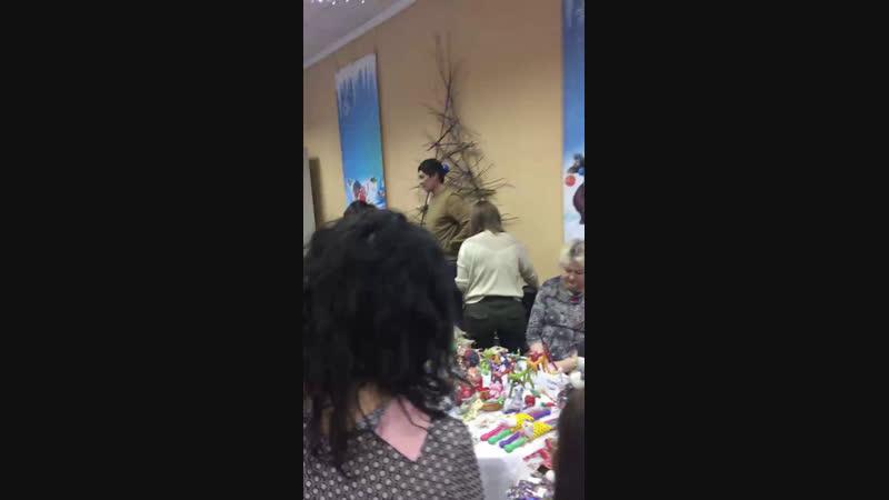 Live МАУ Экоцентр