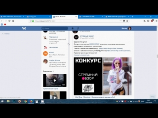 Результаты совместного конкурса со СТРЕМНЫЙ ОБЗОР (02.07.2018)