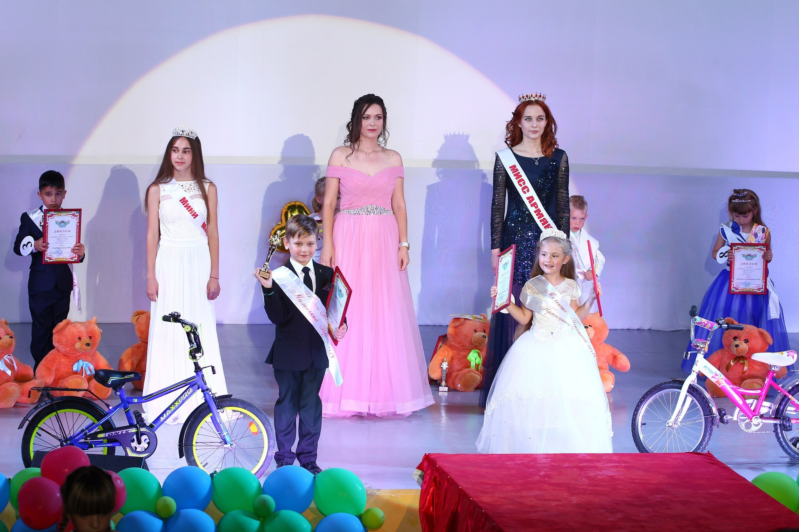 Стали известны результаты конкурса в Армянске