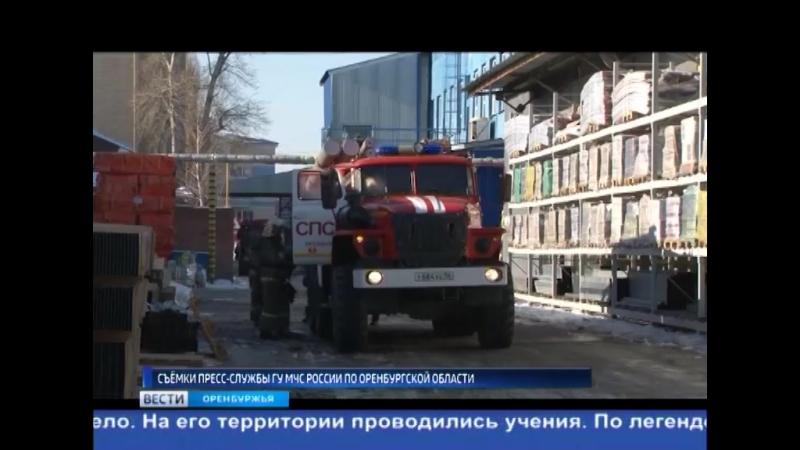 Здание не горело в одном из крупнейших строительных торговых комплексов Оренбурга прошли учения1521035674