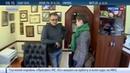 Новости на Россия 24 Деятели культуры Украины протестуют против языковых квот