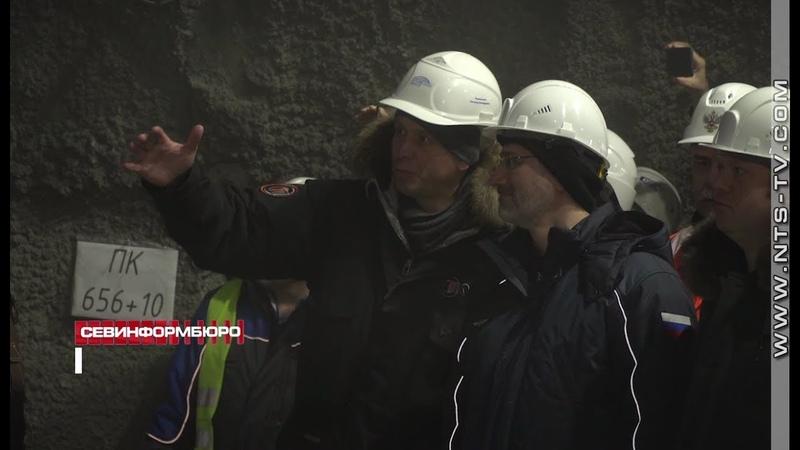 Строители завершили проходку километрового тоннеля на керченском подходе к Крымскому мосту
