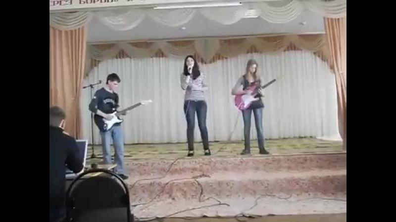 Рок группа