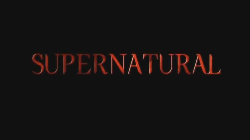 [v-s.mobi]Страх Дина Supernatural 4x06