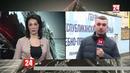 На косе Беляус в Черноморском районе зафиксировали массовую гибель уток