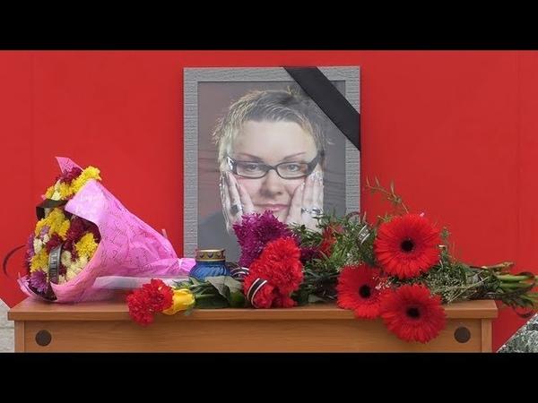 У Житомирі вшановують пам'ять загиблої артистки Марини Поплавської - Житомир.info