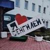 Подслушано Сенгилей (Ульяновск)