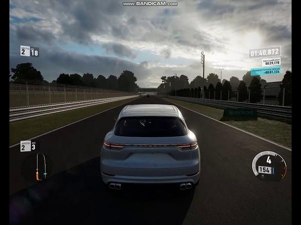 Forza Motorsport 7 порш каен