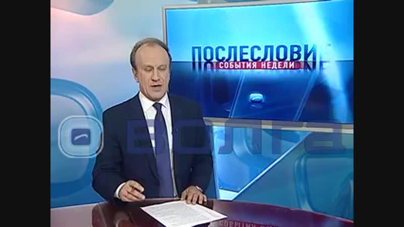 Автобусы в нескольких городах и «гармошки» в Нижнем Новгороде угробили заведомо