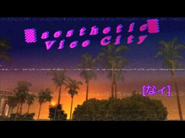 【aesthetic░ Vice City░ nostalgic】(123