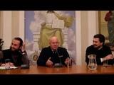 Встреча с Вадимом Базыкиным