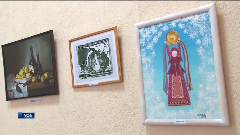 В Центральной городской библиотеке Уфы проходит выставка Фольклор душа народа