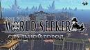 Стальной город-One piece: World seeker 4