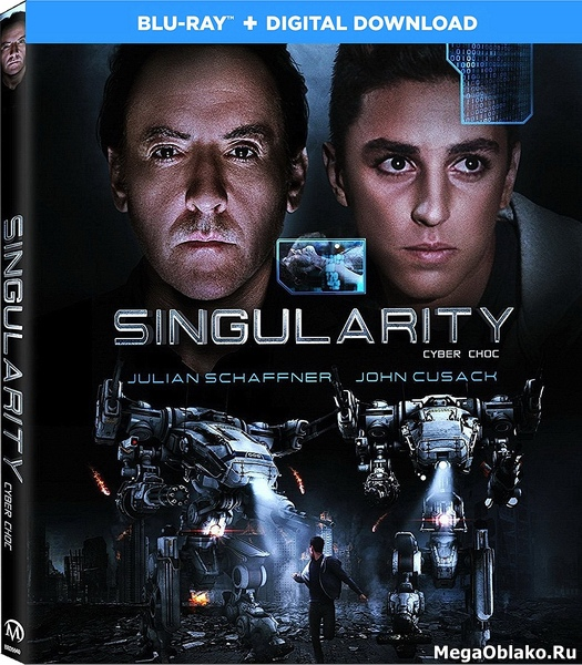 Сингулярность / Singularity (2017/BDRip/HDRip)