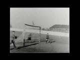Иркутский футбол в периодической печати ХХ века. Приглашение на лекцию