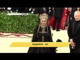 Мадонне - 60