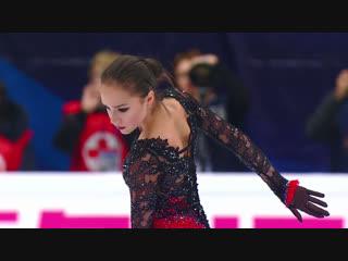 Alina ZAGITOVA – Free Skate – Rostelecom Cup 2018