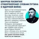 Миша Дмитриев фото #19