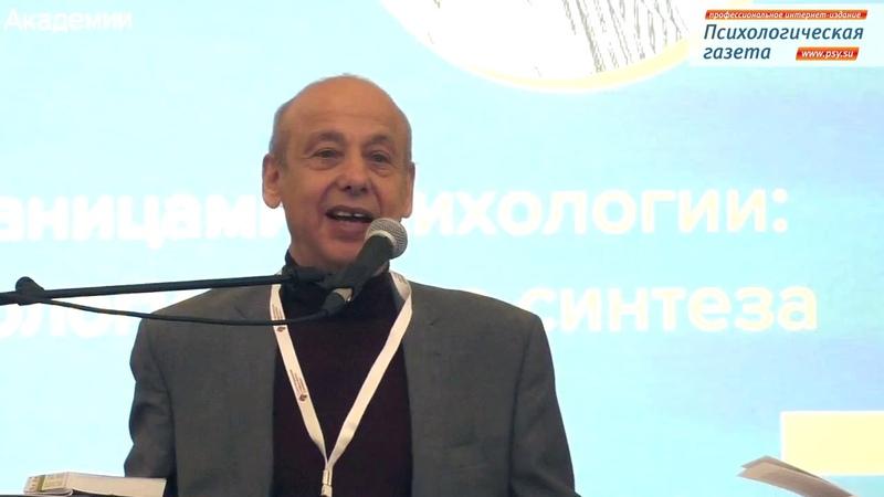 Психология за границами психологии. Александр Асмолов