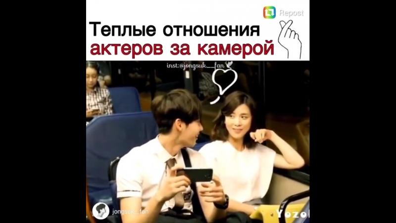 Jongsuk__fan_1886336437617731185.mp4