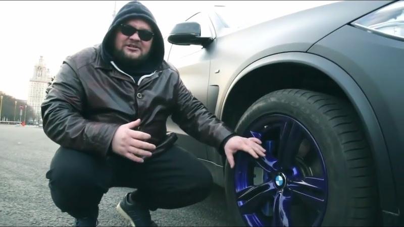 Пародия на Давидыча Тест драйв BMW X5M от Иваныча (Эрик Давидыч)