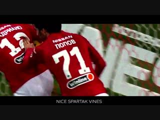 Адриано дарит надежду l Nice Spartak Vines