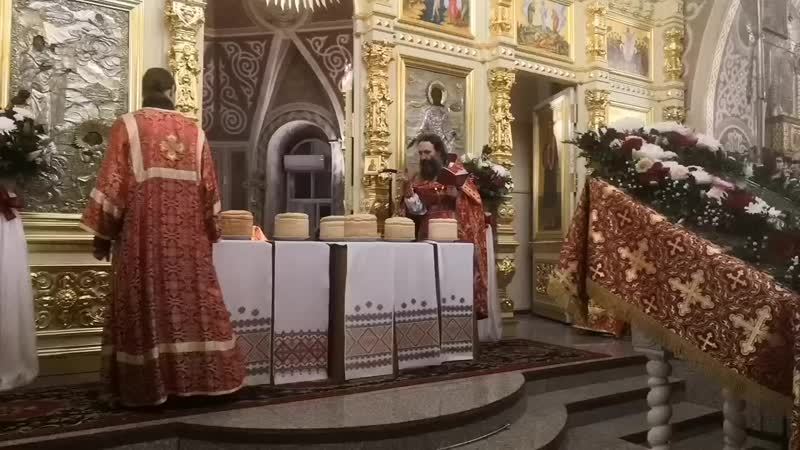 Освящение Артоса Светлая Пасха
