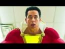 ШАЗАМ Русский Трейлер 2019 США фантастика боевик фэнтези Закари Ливай Марк Стронг Росс Батлер Shazam